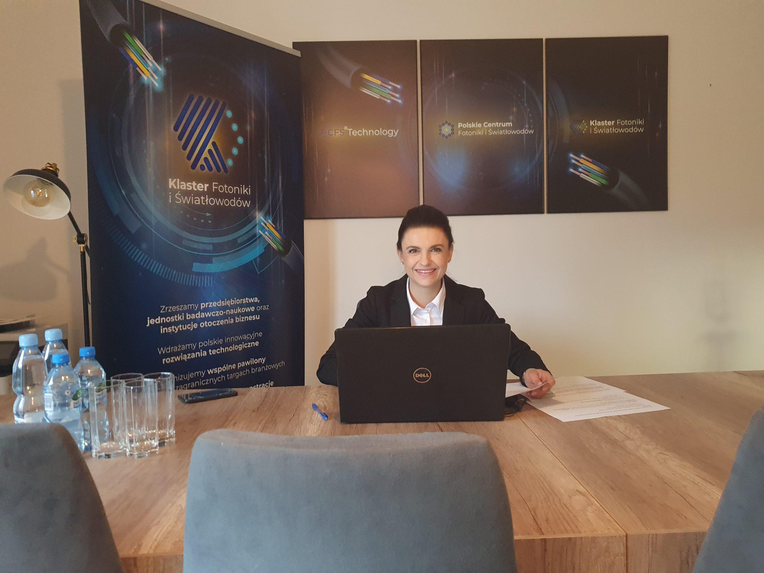 Wzięliśmy udział w European Cluster Conference 2020 !