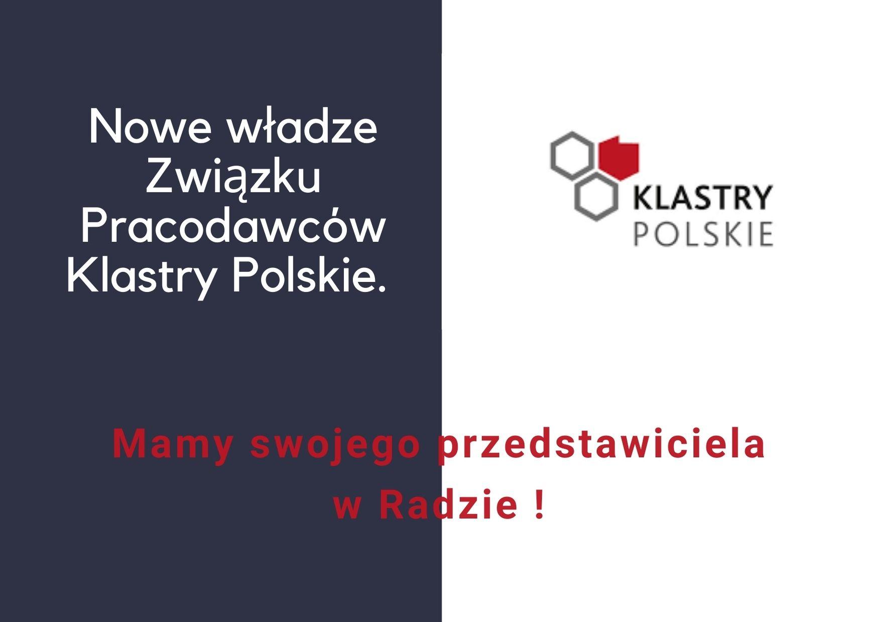 Nowe władze Związku Pracodawców Klastry Polskie. Mamy swojego przedstawiciela w Radzie!